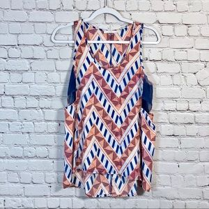LUSH Abstract Tank Top with Cut Out Sides